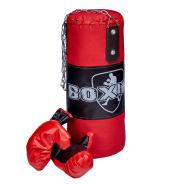 Boxing Bag - 50cm